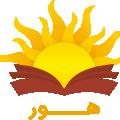 هوربوک | خرید کتاب با تخفیف و ارسال رایگان
