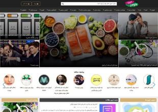 وب سایت خبری، محتوایی - تکست جانگل