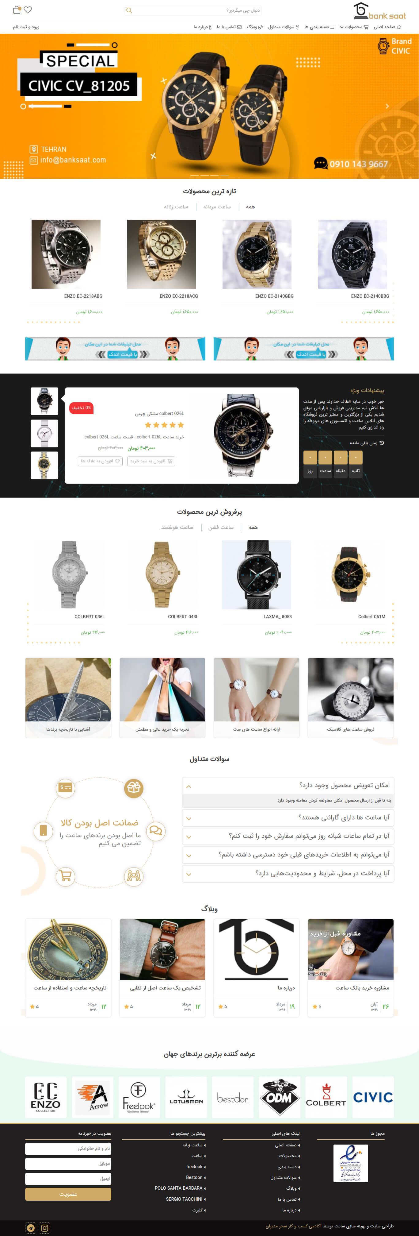 banksaat.com-home.jpg